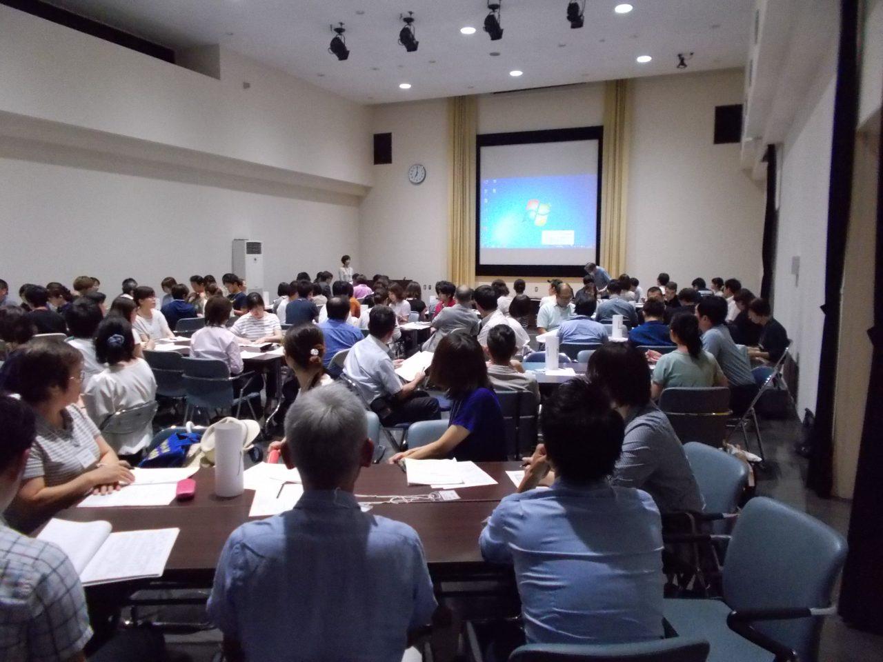 【若松】第2回 多職種連携研修会