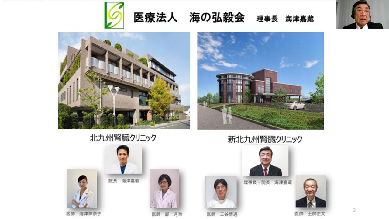 小倉・戸畑・若松地区合同医療介護従事者研修会(ご報告)