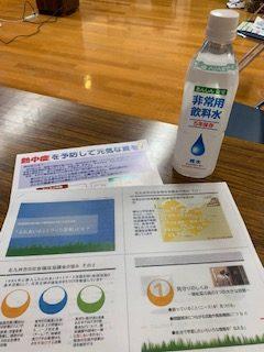 【小倉】普及啓発講演会in足立市民センター